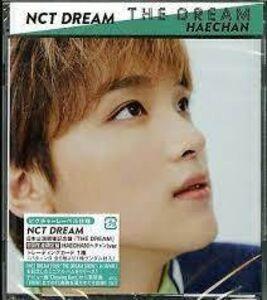 The Dream (Haechan Version) [Import]