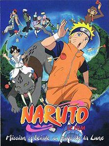 Naruto: Naruto Le Film