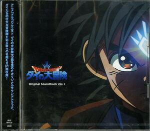 Dragon Quest Dai No Daibouken Original Soundtrack Vol 1 [Import]