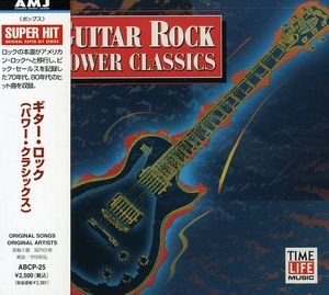 Guitar Rock-Power Classics /  Various [Import]