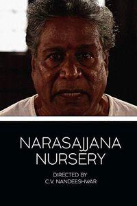 Narasajjana Nursery