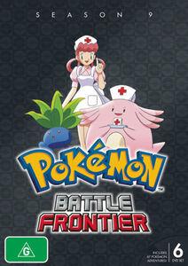Pokémon Season 9: Battle Frontier [Import]