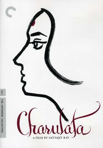 Charulata (Criterion Collection)
