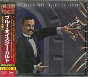 Agents Of Fortune [Import]
