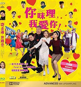 I Love You, You're Perfect, Now Change (2019) [Import]