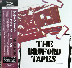 Bruford Tapes (SHM-CD /  Paper Sleeve /  Remaster) [Import]