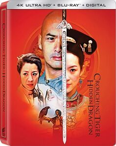 Crouching Tiger, Hidden Dragon (20th Anniversary)