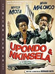 Upondo And Nkinsela