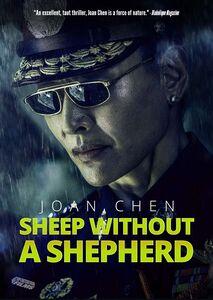 Sheep Without a Shepherd (Wu Sha)