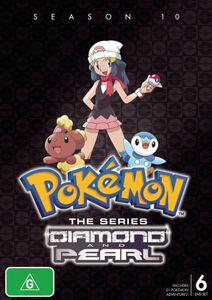 Pokémon Season 10: Diamond & Pearl [Import]