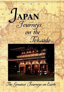 Greatest Journeys: Japan