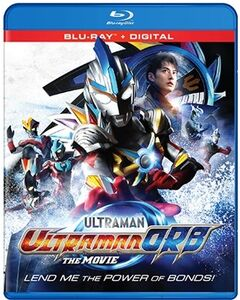 Ultraman Orb Movie: The Power Of Bonds! (Walmart Exclusive)