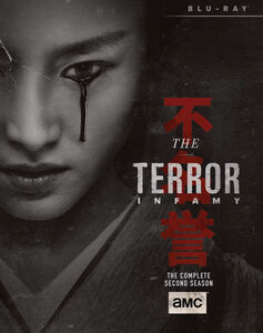 The Terror: Infamy: The Complete Second Season