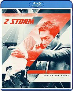 P Storm (2016) [Import]