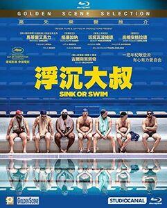 Sink Or Swim (Le Grand Bain) (2018) [Import]