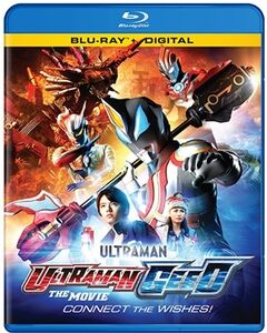 Ultraman Geed Movie: Connect The Wishes! (Walmart Exclusive)