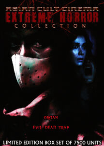 Asian Cult Cinema: Extreme Horror Collection