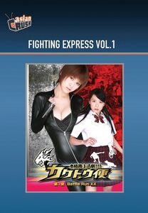 Fighting Express 1