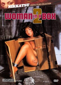 Woman in a Box 2 (The Nikkatsu Erotic Films Collection)