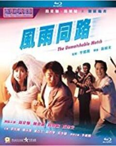 All's Well, Ends Well 1997 [Import]