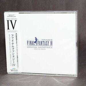 Final Fantasy 4 (Original Soundtrack) (Remaster Version) [Import]