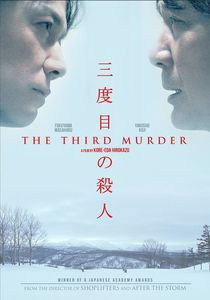The Third Murder