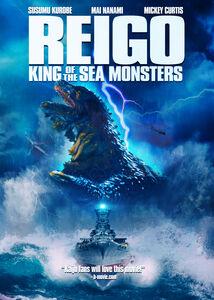 Reigo: King Of The Sea Monsters