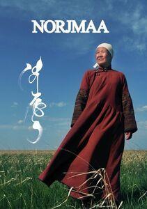 Mongolian Invasion: Norjmaa
