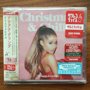 Christmas & Chill [Import]