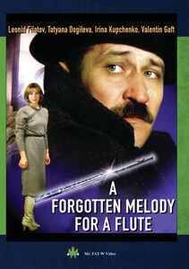 A Forgotten Melody for a Flute