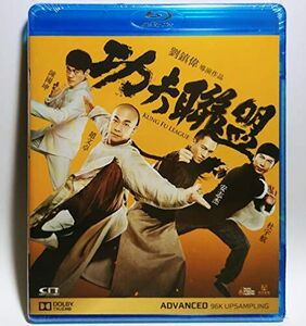 Kung Fu League [Import]