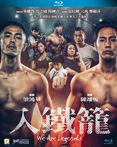 We Are Legends (2019) [Import]