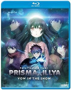 Fate /  Kaleid Liner Prisma Illya Vow In The Snow