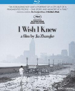 I Wish I Knew