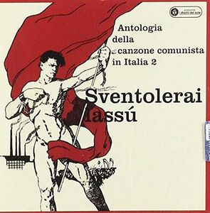 Sventolerai Lassu /  Various [Import]