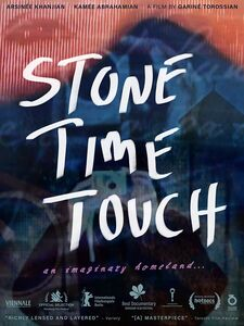 Stone Time Touch