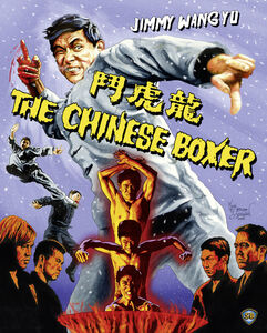 The Chinese Boxer (aka The Hammer of God)