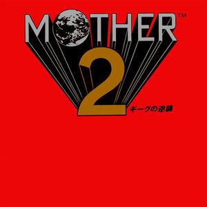 Mother 2 (Original Soundtrack)