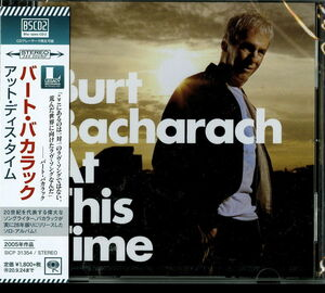 At This Time (Blu-Spec CD2) [Import]
