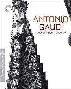Antonio Gaudí (Criterion Collection)