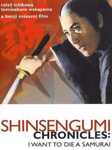 Shinsengumi Chronicles: I Want to Die a Samurai