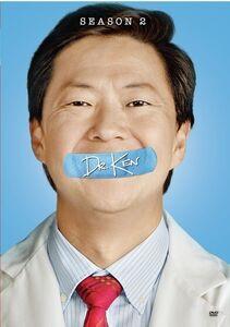 Dr. Ken: Season Two