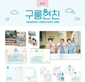 Season's Greetings 2020 (incl. Making of DVD, Calendar, Diary, DailyPlan Sticket, Message Pencil, Remove Sticker, Message Sticker, 3 xPhotocard Set, Poster Calendar + 4 Postcard Set) [Import]