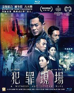 A Witness out of the Blue [Import]