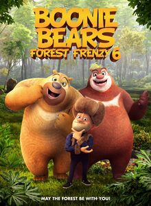 Boonie Bears Forest Frenzy 6 Bear Party