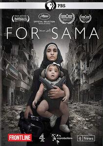 For Sama (Frontline)