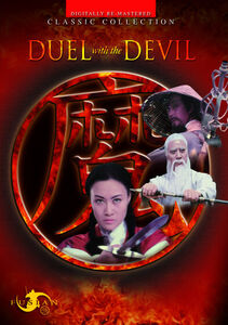 Duel With the Devil