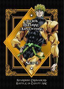 Jojo's Bizarre Adventure Set 3: Stardust Crusaders