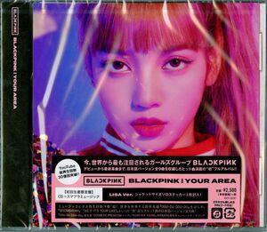 Blackpink In Your Area: Lisa Version [Import]