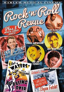 Rock N Roll Revue